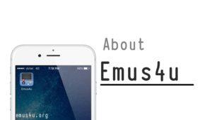 what is emus4u app